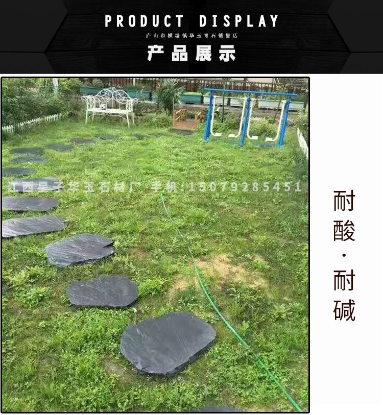 深圳园林机切板 肇庆园林机切板厂家批发 东莞园林机切板报价