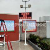 双鸭山工地PM2.5扬尘PM10粉尘双鸭山扬尘监测仪噪音检测仪器