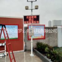 工地PM2.5扬尘PM10粉尘 扬尘监测仪噪音检测仪器 扬尘监测仪噪音检测仪器 重庆扬尘监测仪噪音检测仪器