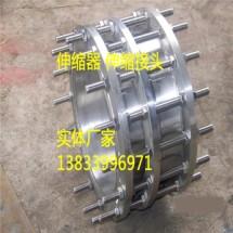 不锈钢伸缩接头DN600 传力伸缩接头 单法兰传力伸缩接头生产厂家