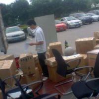 东莞专业办公室搬迁东莞办公室搬迁服务东莞办公室搬迁报价
