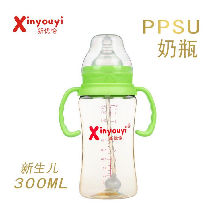 新款防胀气ppsu婴儿奶瓶300ml宽口弧形带手柄耐摔新优怡厂家 ppsu婴儿奶瓶供货商 ppsu婴儿奶瓶生产厂家