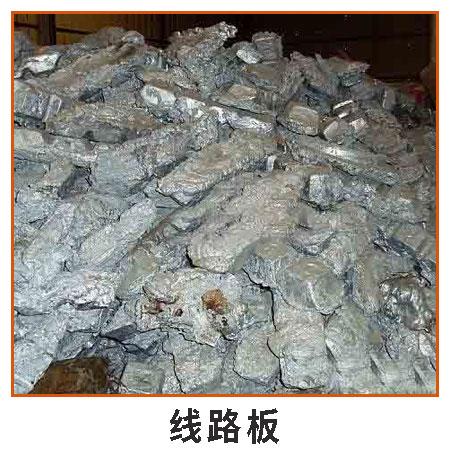 厂家大量直收锌板 深圳废品回收公司高价收购各类废旧锌板 锌合金渣