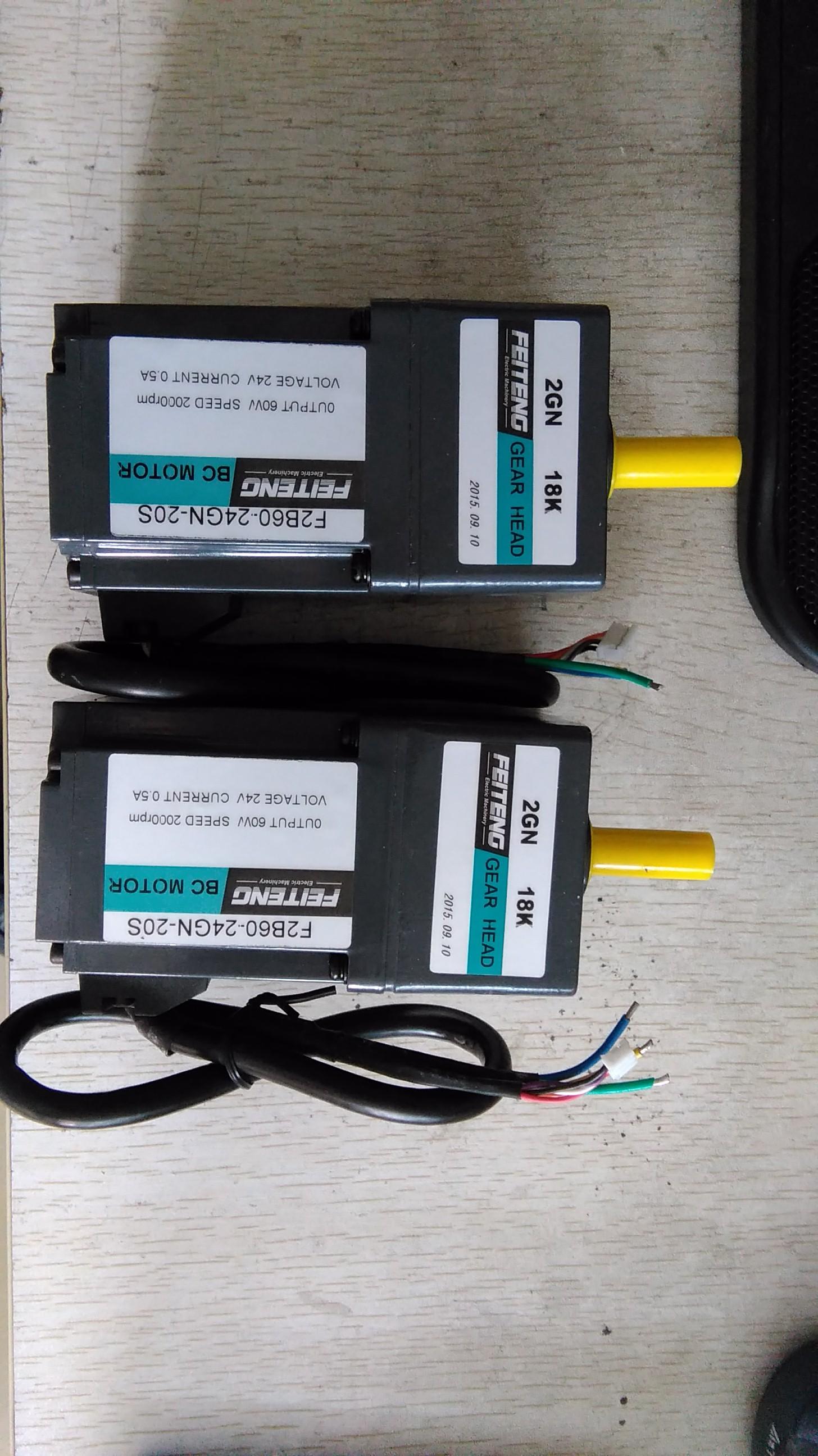 电机型号Z105BLDPN-24-400-35S  无刷电机尺寸结构