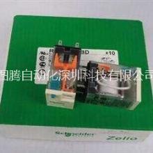 全新特价施耐德RXM2LB2BD中间继电器图片
