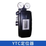 YTC定位器图片