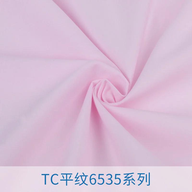 厂家直销 TC平纹6535系列 45*45/133*94涤棉面料 6535涤棉坯布