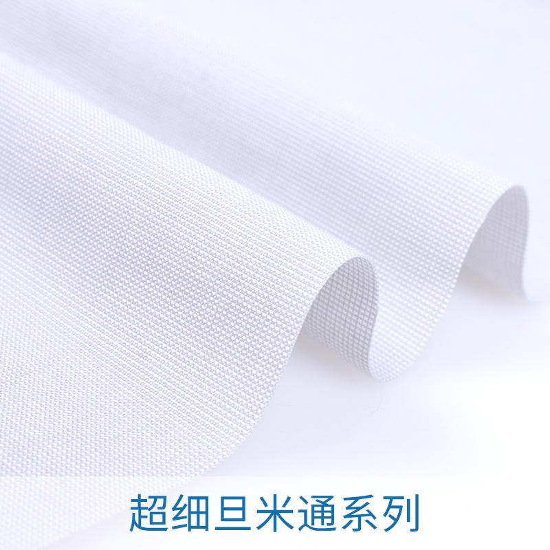 厂家直销 超细旦米通系列  涤纶米通 针织米通 高支棉米通
