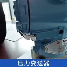 壓力傳感器 羅斯蒙特平面壓力變送器差壓傳感器 歡迎致電量大價優批發