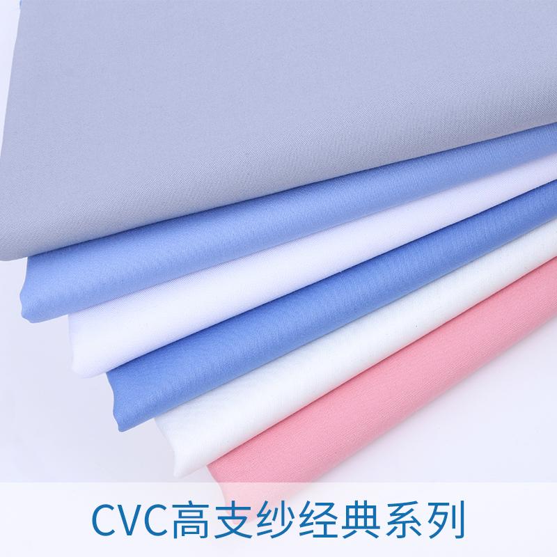 厂家直销 CVC高支纱经典系列 棉纱 纯棉纱 精梳棉纱 有色棉纱