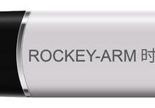 ROCKEY ARM 加密锁