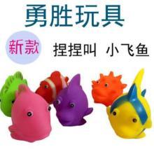 芭芘巴比搪胶公仔卡通动物六款儿童益智戏水玩具捏捏叫游水鱼批发