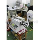 长期供应全自动标签分切机厂家直销空白标签分切机厂家批发