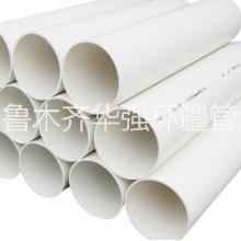 PVC管道