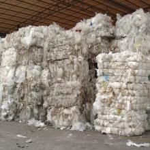 塑胶材料回收电话、塑胶材料回收公司、塑胶材料回收价格
