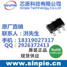 TTP233D带自动复位和内置LDO单键触摸IC