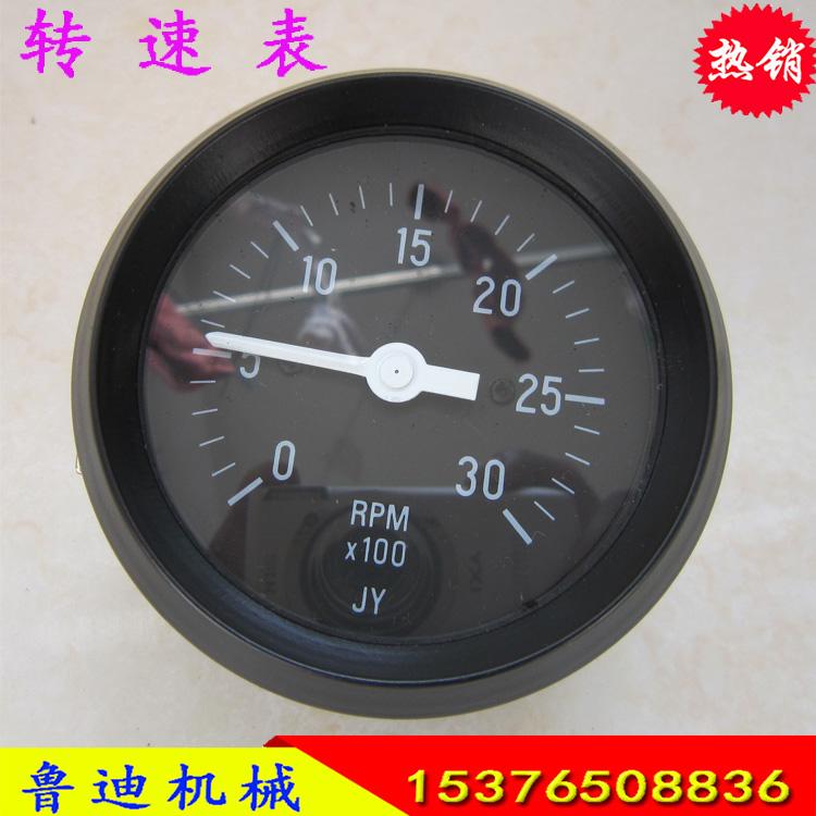 转速表车用发动机转速表销售
