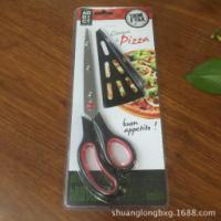 烘焙工具 不锈钢披萨剪多功能铲披