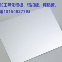 专业外墙造型铝单板、氟碳铝幕墙材料批发/承接安装工程业务图片