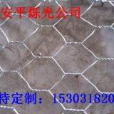 六边形镀锌铁丝网 镀锌拧编铁丝石笼格宾网