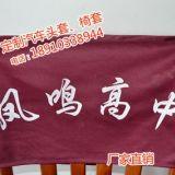江西广告座套厂家,全国定制加工印字印图二维码的汽车出租车座套