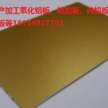 专业外墙造型铝单板、氟碳铝幕墙 材料批发/承接安装工程业务