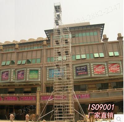 多层可拆卸式 铝合金脚手架,12米平台双宽移动脚手架,轻质铝合金 多层可拆卸式脚手架