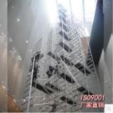 优质移动铝合金脚手架16.5 米高空工作平台 布景搭建装饰工作架