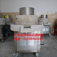 云浮电动石磨批发中达机械多机型、多功能、现货供应
