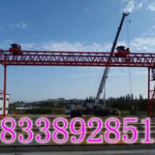 海南海口龙门吊销售厂家科技优图片