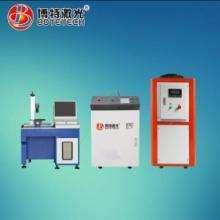 宁波进口光纤激光焊接机YAG焊接机制造商批发