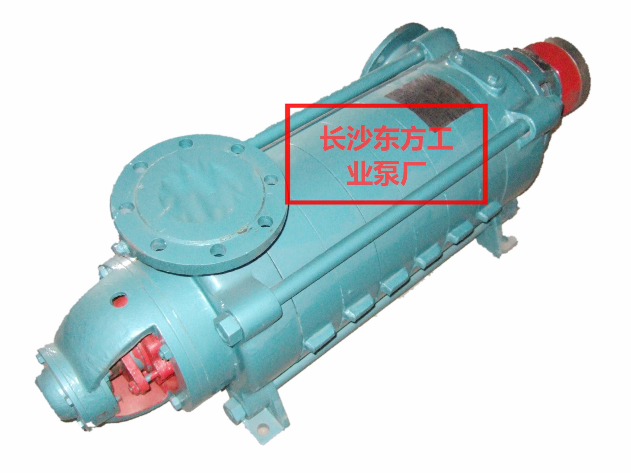 DG450-60*2锅炉泵