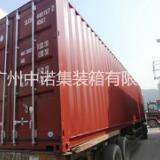 二手集装箱/冷藏集装箱长期出售
