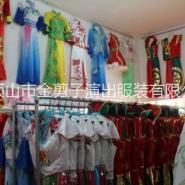 叶县舞蹈服批发市场 演出服装批发图片