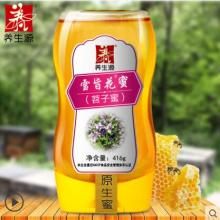 養生源牌雪旨花蜜416g天然苕子純蜂蜜自產農家成熟雪脂蓮蜜純圖片
