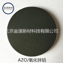 氧化锌铝靶材氧化铟锡靶材AZO靶材ITO靶材陶瓷氧化物靶材图片