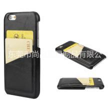 苹果手机保护套适用iphone7手机壳新款创意贴皮插卡防摔手机套厂家来图定制图片