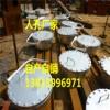 化工不锈钢人孔HG/T21515图片