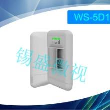 远距离无线传输设备 无线网桥 微波传输设备 无线视频传输设备