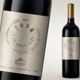 宁夏葡萄酒旅游局酒庄标签设计印刷