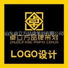 滨州标志设计滨州商标设计价格表