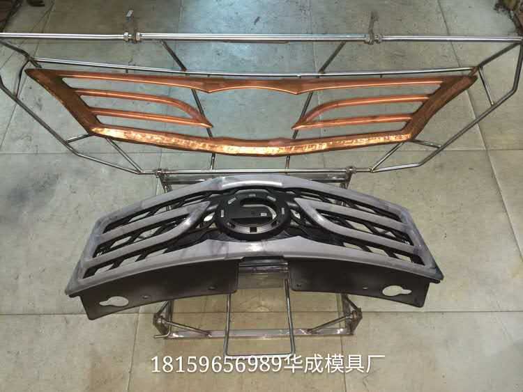 厂家定制喷油模具 积木人公仔喷漆铜模 玩具喷油模具制作 喷漆铜模生产厂家