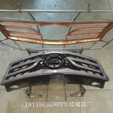 供应商专业生产加工喷漆铜模 模具 塑料喷油加工 表面加工处理定制
