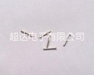电源模块PIN针 T头针 十字针 卡位针 定位针 镀锡 镀金 镀银 0.8mm1.0mm线径 长度可定制