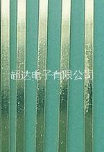 连接器黄铜镀锡四方针,圆针L针,U型针卡位针批发