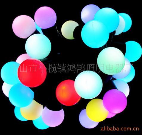 供应LED圆球灯串,LED欢乐球,球泡灯串.10米100灯七彩圆球灯串多少钱厂家批发直销
