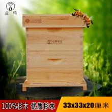 益精ZW中蜂箱内径33×33×20养蜂工具中蜂箱蜂具活动底座活动底中蜂箱内径33×33×20图片