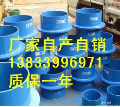 混凝土防水套管DN150 防水套管工期快 质量保证