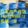刚性防水套管A型图片