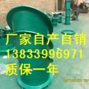地下室密闭套管DN800 L=400 加长型防水套管 45度斜面防水套管生产厂家